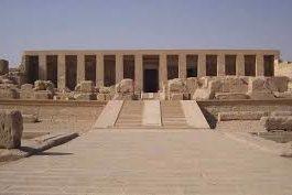 Храмы Абидоса и  Дендера 65 $