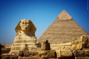 Каир 1 день 35 $