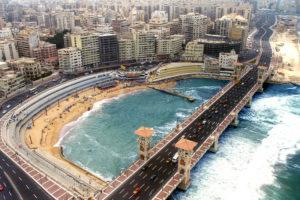 Каир и Александрия (из Марса Алама) 165 $