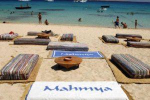 Остров Махмея 70 $